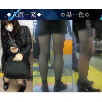 【黒タイツかぶり追跡視姦】#17 UKロック 黒ストお姉さん
