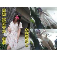 【着替え盗撮】細身で清楚な超お嬢様系美女の着替えをこっそり撮影_651