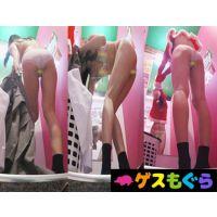【リベンジ店員流出】コスプリ生着替え隠撮モロ脱ぎ映像Vol.66