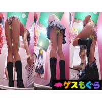 【リベンジ店員流出】コスプリ生着替え隠撮モロ脱ぎ映像Vol.55