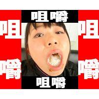 【咀嚼フェチ】ともみちゃんの口の中身〜 FULLHD 全編