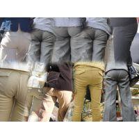 Pants Quality Vol.11