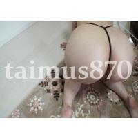 nana(22歳)・清掃会社事務.Vol.7.DVD.お尻編.Part.2