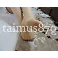 fuyumi(27歳)・旅行代理店勤務.Vol.3