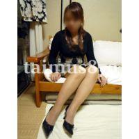 emi(24歳)・デパート化粧品販売員.complete.version.01
