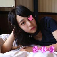 超美形たまみちゃん18歳・写真集�