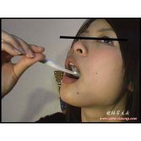 【動画】「みき」の口内・超接写観察−part2−[UC05MIKI02]