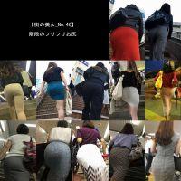 美人,パンチラ,巨乳,人妻,脚,美尻,胸元,OL,透け,桃尻,お尻,モデル,おっぱい,巨尻,イベント,街,美脚,谷間,横乳,Tバック,美女,着衣巨乳,着衣,お姉さん,爆乳, Download