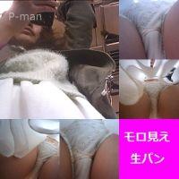 【電車パート4】白いスカート 真下から見上げるパンチラ/フロントアングルで見上げるモロパン・迫力の光景(音声有)