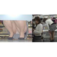 会員制サイト オリジナル水平撮り画像 お姉さん パンスト編 ? バラ売り1