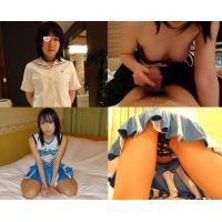 【アウトレット品】素人娘 優子〜制服姿でHな撮影〜&チアガールのおま●こ狙いまーす♪
