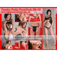 パッションフルーツ写真集 PhotoPack 03-15