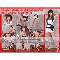 パッションフルーツ写真集 PhotoPack 03-12