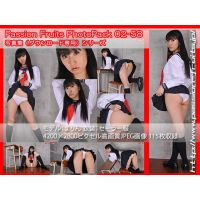 Passion Fruits PhotoPack 02-58