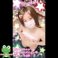 【個人撮影】ロー活女子は中出しOKなパイパンヤリマンギャル!(*´ω`*)