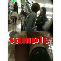 ★再販 激カワお姉さんの逆さパンチラ動画 326