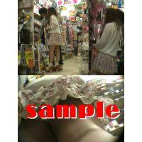 ★再販 ヒラミニお姉さんの逆さパンチラ動画 320