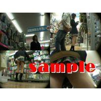 ★再販 JK風の逆さパンチラ動画 329