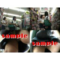 ★再販 二人組JK風の逆さパンチラ動画 339