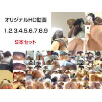 オリジナルHD動画 9本セット ストッキング編