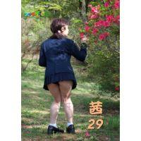 オリジナル画像集 茜 29