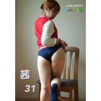 オリジナル画像集 茜 31