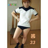 オリジナル画像集 茜 33
