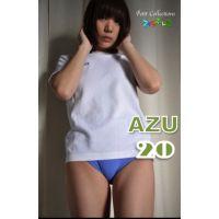 オリジナル画像集 AZU 20(再販)