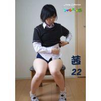 オリジナル画像集 茜 22