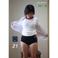 オリジナル画像集 茜 21