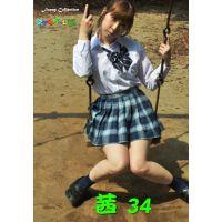 オリジナル画像集 茜 34