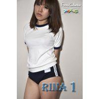 ブルマープチコスプレ画像集 RINA 1