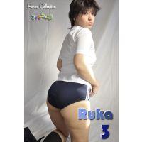 ブルマープチコスプレ画像集 Ruka 3
