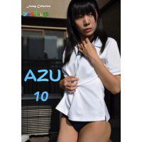 オリジナル画像集 AZU 10 (再販)
