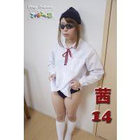 オリジナル画像集 茜 14