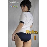 ブルマープチコスプレ画像集 RUKA 1