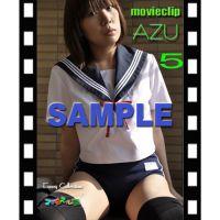 ムービークリップ AZU パート5 sample
