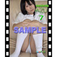 ムービークリップ AZU パート7 sample