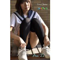オリジナル画像集 AZU 22(再販売)