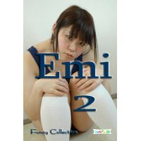 ブルマープチコスプレ画像集 EMI 2