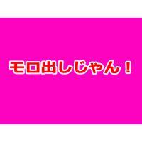 【新】処女なのに入れちゃう!パ○パン超ロリっ子るみ自撮りトイレ3