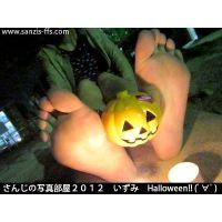 【写真】さんじの写真部屋2012 いずみ&ハロウィン