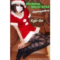 【写真&動画】2012年 クリスマス特別企画 サンタクロース きょうこ