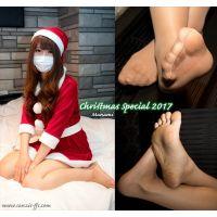 【写真】クリスマス特別企画2017 サンタクロース 真奈美
