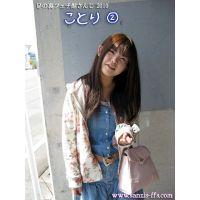 【写真&動画】さんじの写真部屋2010 ことり2