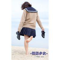【写真】Seifuku Girl いずみ vol.2
