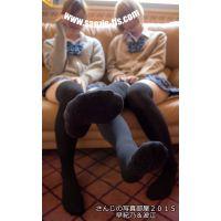 【写真&動画】さんじの写真部屋2015 早紀乃&波江