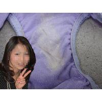 【悪戯】会社の綺麗な先輩が出張中に履いていた紫のパンティーはオリモノがベットリ付いていた...