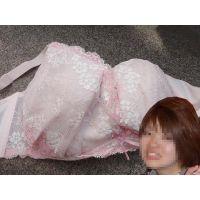 【悪戯】授乳期の友達嫁さんのGカップブラジャー
