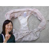【悪戯】同僚自慢の可愛い奥さんが履いていたピンクのパンティーは薄っすら黄ばんでた...